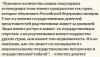 Предательство Родины. ФСБ и Грефа пытались втёмную использовать для продажи досье русских на Запад