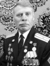 ГАЛСТУК-ПЛЕТЁНКА