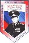 С днём рождения Российской Армии и Военно-морского флота, дорогие друзья!