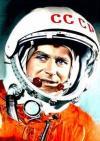 День космонавтики. Наша страна — космическая держава, и этим стоит гордиться!