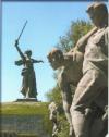 Сталинградской битве - 70