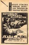 Пистолеты венгерского оружейника Рудольфа фон Фроммера