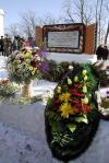 90 лет Волочаевскому сражению