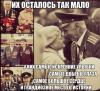 «100 МЕТРОВ...»