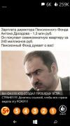 """Картинки из """"Одноклассников"""""""