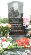 День памяти Б.А.Кожевникова