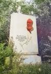 Хабаровский ВООПИиК собирает средства на восстановление памятника садоводу Лукашову