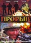 28 августа – День российского кино