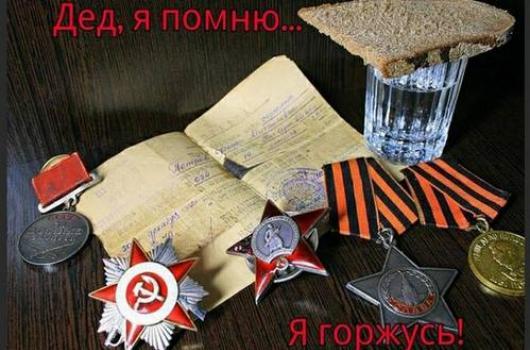 День Победы в фотографиях