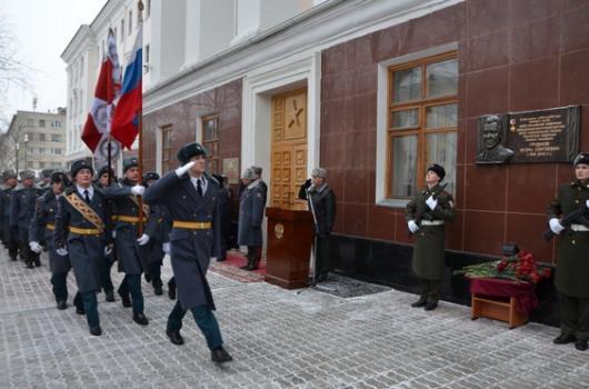 В Хабаровске состоялось открытие мемориальной доски Героя России генерал-полковника Игоря Сергеевича Груднова